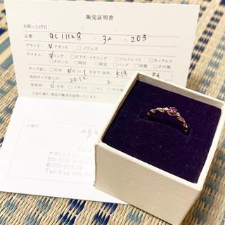 アガット(agete)の※お値下げ☆agete k18ルビーピンキーリング☆(リング(指輪))