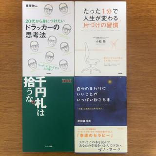 どれでも1冊333円(ノンフィクション/教養)