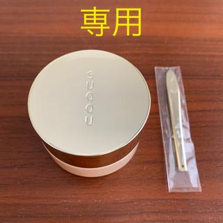 スック(SUQQU)の【新品】SUQQU インテンスリッチクリーム 13g(フェイスクリーム)