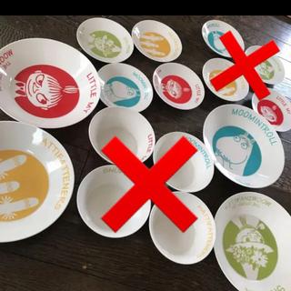 リトルミー(Little Me)のムーミン皿 8枚 カレー皿 パスタ皿 シチュー皿 デザート皿 とり皿(食器)