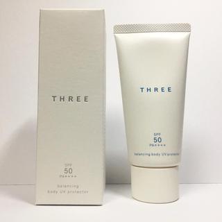 スリー(THREE)の【新品】THREE バランシング ボディ UV プロテクター(日焼け止め/サンオイル)
