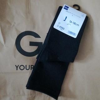 ジーユー(GU)の新品☆オーバーニーソックス16-18㎝ 黒(靴下/タイツ)