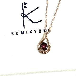クミキョク(kumikyoku(組曲))の組曲 K10 しずくネックレス (美品)(ネックレス)