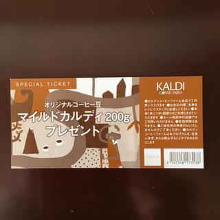 カルディ(KALDI)のカルディコーヒー スペシャルチケット 両面未使用(フード/ドリンク券)