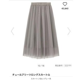 ジーユー(GU)の即日発送❣️ GU チュールスカート(ロングスカート)