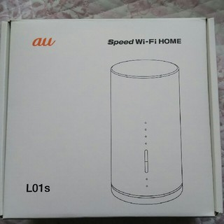 au speed wifi home L01s(PC周辺機器)