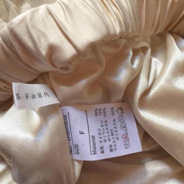 LOWRYS FARM(ローリーズファーム)のLOWRYS FARM チュールスカート レディースのスカート(ミニスカート)の商品写真