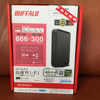 BUFFALO 866+300 高速Wi-Fi ルータ