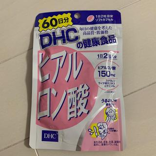 ディーエイチシー(DHC)のDHC ヒアルロン酸 60日(コラーゲン)