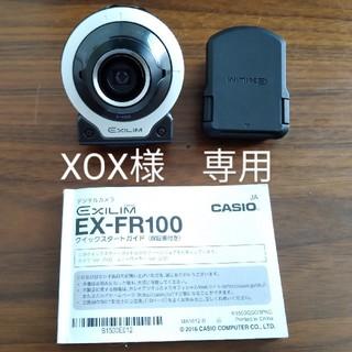 カシオ(CASIO)の専用 CASIO EX-FR100WE 防水カメラ 本体のみ(コンパクトデジタルカメラ)