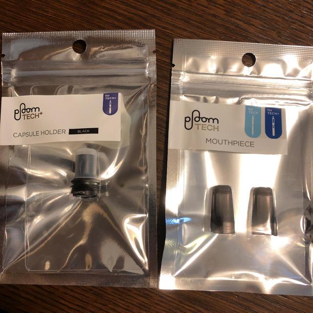 PloomTECH(プルームテック)のプルームテックプラス アクセサリー 6点セット メンズのファッション小物(タバコグッズ)の商品写真