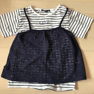 シマムラ(しまむら)のしまむら ボーダーT&レースキャミセット 150cm(Tシャツ/カットソー)