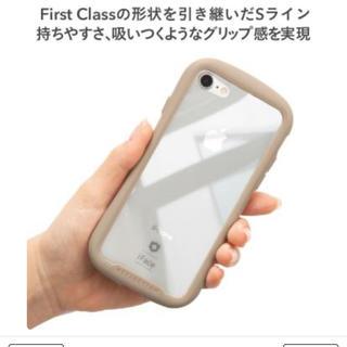 iFace iPhone8 7 SE ベージュ iPhoneケース(iPhoneケース)