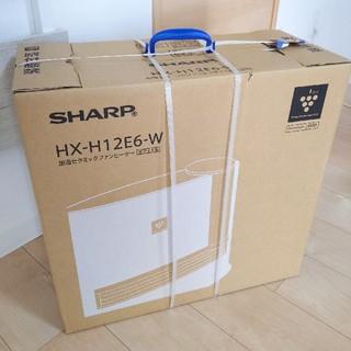 シャープ(SHARP)の10/1値下げ【新品】SHARP 加湿セラミックファンヒーターHX-H12E6W(電気ヒーター)