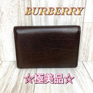 バーバリー(BURBERRY)の☆極美品☆バーバリー BURBERRY 名刺入れ カードケース レザー チェック(名刺入れ/定期入れ)