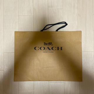 コーチ(COACH)の紙袋(その他)