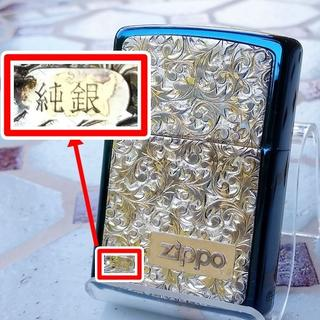 ジッポー(ZIPPO)の№132 ZIPPO 純銀メタル 唐草 ベネチアン ブルー ジッポー 2008年(タバコグッズ)