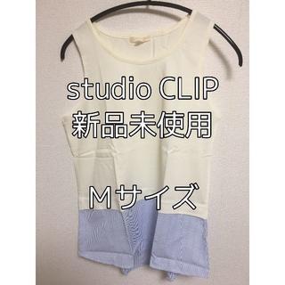 スタディオクリップ(STUDIO CLIP)の【studio CLIP】タンクトップ ノースリーブ/サイズM(タンクトップ)