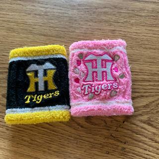 ハンシンタイガース(阪神タイガース)の阪神タイガース リストバンド 2個セット(応援グッズ)