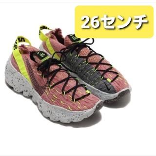 【定価以下】NIKESPACEHIPPIE04  26センチ(スニーカー)