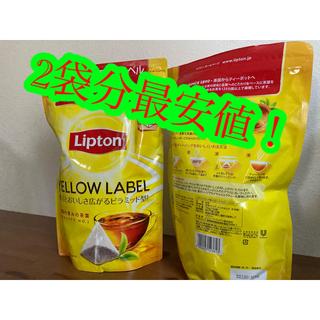 リプトン 期間限定価格!! イエローラベル 2袋 (360袋)(茶)