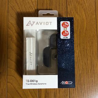 AVIOT  TE-D01g  ワイヤレスイヤホン(ヘッドフォン/イヤフォン)