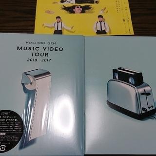 ビクター(Victor)のMUSIC VIDEO TOUR 2010~2017 星野源 DVD (ミュージック)