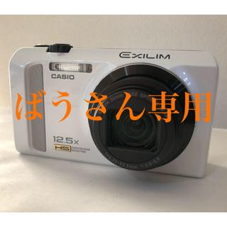 カシオ(CASIO)のCASIO デジカメ EXILIM EX-ZR200(コンパクトデジタルカメラ)
