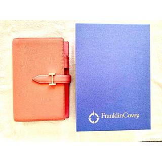 フランクリンプランナー(Franklin Planner)の【箱なし】フランクリンプランナー (カラーノブレッサII ポケットサイズ)(手帳)