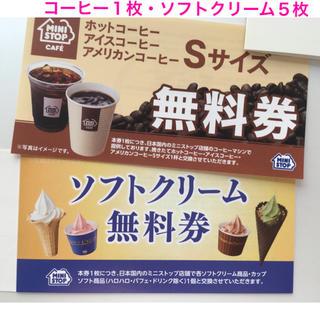 ミニストップ株主優待券         コーヒー1枚・ソフトクリーム5枚(フード/ドリンク券)