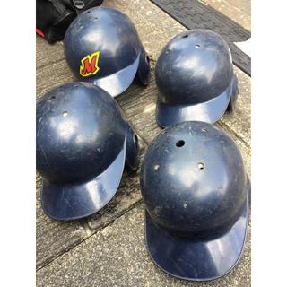 ローリングス 軟式 野球 ヘルメット