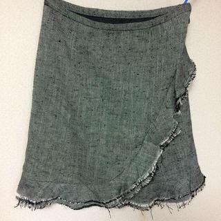 ランバンオンブルー(LANVIN en Bleu)の【未使用美品】ランバンオンブルー ツイードスカート(ひざ丈スカート)