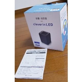 ドウシシャ(ドウシシャ)の消臭器 クレベリンLED cleverin LDE カートリッジ付属(空気清浄器)