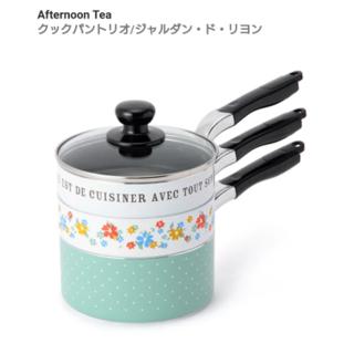 アフタヌーンティー(AfternoonTea)の【Afternoon Tea】ミニクックパンセット(鍋/フライパン)