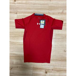 アンダーアーマー(UNDER ARMOUR)のアンダーアーマー コンプレッション ヒートギア MD(Tシャツ/カットソー(半袖/袖なし))