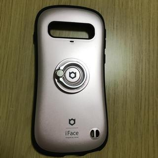 ギャラクシー(Galaxy)のGalaxy S10 iFace(スマホケース)
