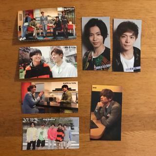 ジャニーズ(Johnny's)のKing&Prince 厚紙 5枚セット(男性アイドル)