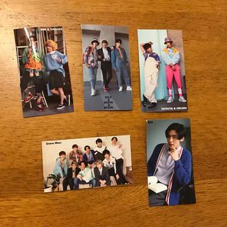 ジャニーズ(Johnny's)のSnowMan Myojo 厚紙 5枚セット(男性アイドル)