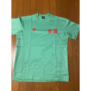 デサント(DESCENTE)の高校駅伝 超強豪校 世羅高校ランニングシャツ2枚セット Lサイズ(陸上競技)