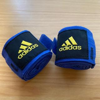 アディダス(adidas)のるんちゃん様専用 adidas バンテージ 2.5m 青と赤2つ(ボクシング)