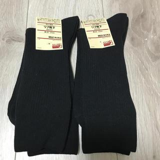 ムジルシリョウヒン(MUJI (無印良品))のMUJI 無印良品 靴下(ソックス) ×2(ソックス)