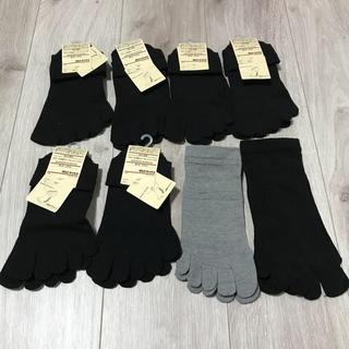 ムジルシリョウヒン(MUJI (無印良品))のMUJI 無印良品 靴下(ソックス) ×8(ソックス)