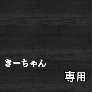 ピアス イヤリング *4861 金具→樹脂ピアス(ピアス)