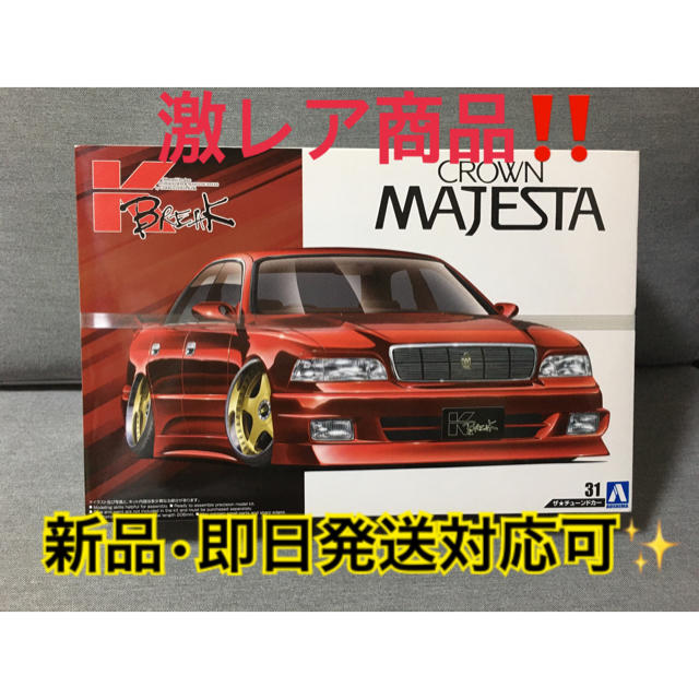 AOSHIMA(アオシマ)のアオシマ 1/24チューンドカーシリーズK-BREAK UZS141マジェスタ エンタメ/ホビーのおもちゃ/ぬいぐるみ(プラモデル)の商品写真