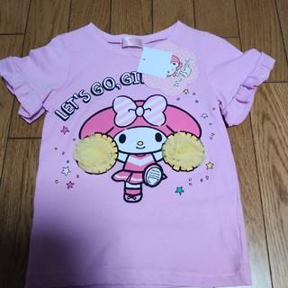 マイメロディ(マイメロディ)のサンリオ マイメロ Tシャツ 110(Tシャツ/カットソー)