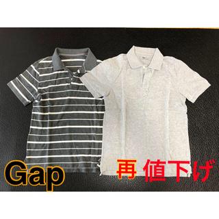 ギャップ(GAP)のGAP メンズ半袖ポロシャツ 2枚一組(ポロシャツ)