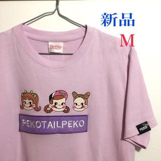 フジヤ(不二家)の【新品未使用】ペコちゃん Tシャツ(Tシャツ(半袖/袖なし))