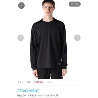 アタッチメント(ATTACHIMENT)の【新品未使用】ATTACHMENT  スウェット(スウェット)