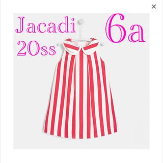 ジャカディ(Jacadi)の20ss  着用1回 美品中古 jacadi ストライプワンピース 6(ワンピース)