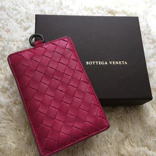 ボッテガヴェネタ(Bottega Veneta)のボッテガヴェネタ☆パスケース(名刺入れ/定期入れ)